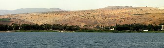 Cliquer ici pour télécharger wp_genosarseaofgalilee.zip