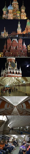 Click here to download wp_moscownightsubway.zip